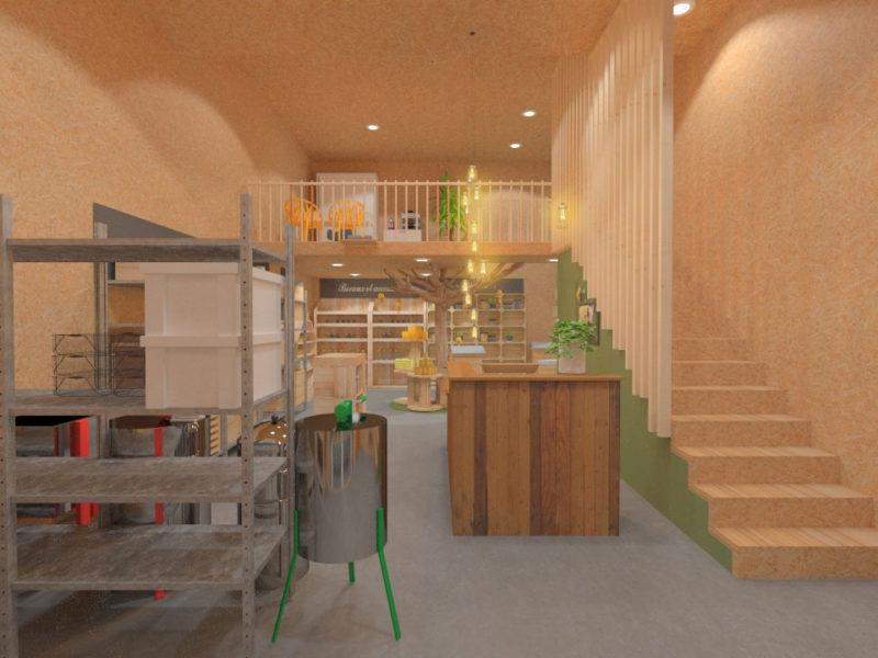 Vue sur l'accueil - Architecture d'intérieur - BOURGOIN JALLIEU - isère